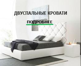 Кровати Grand Manar с механизмом подъема